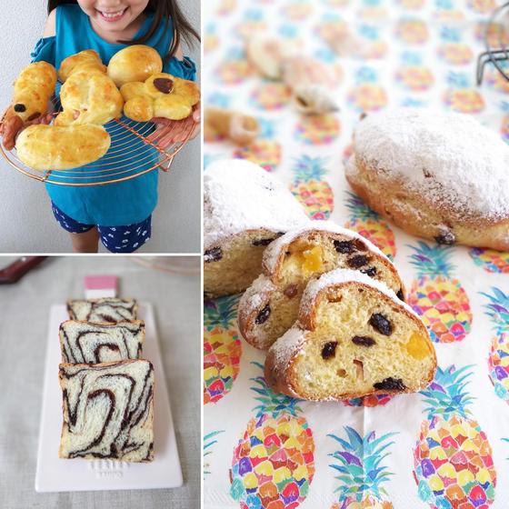 手作りパンとお菓子のお教室smammile(スマミール)