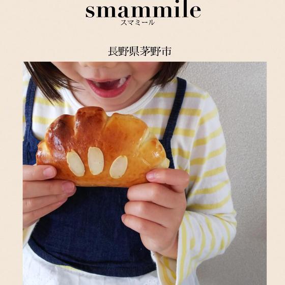 手ごねパン教室smammile(スマミール)