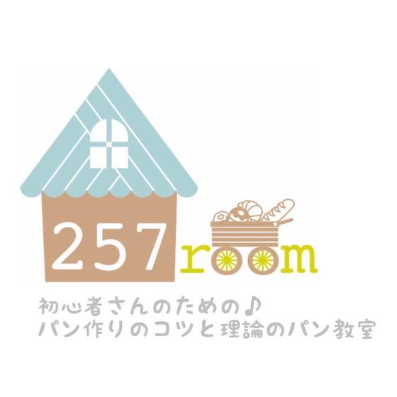 パン作り初心者さんの疑問を解消!パン教室257room