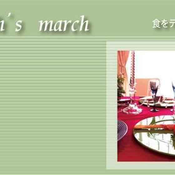 福島 料理教室 march's march
