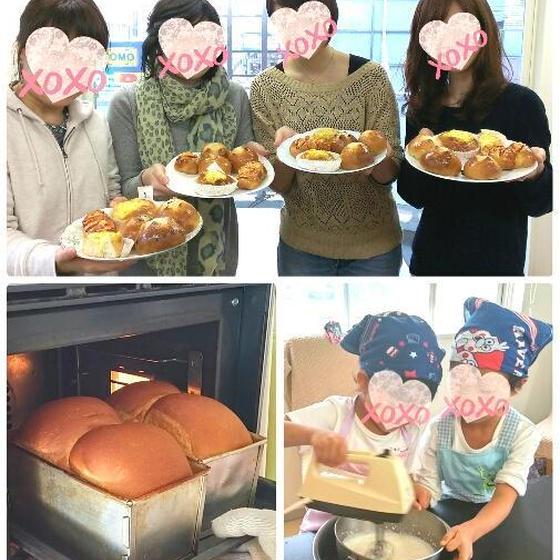 平野パン教室