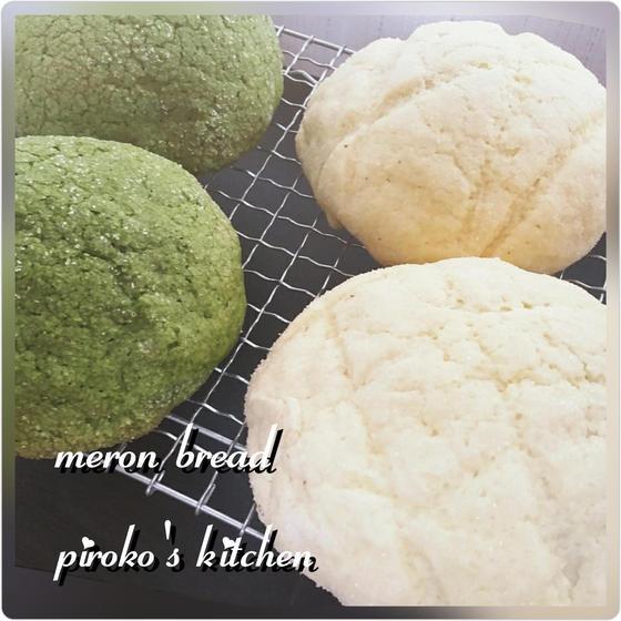 piroko's kitchen ~ぴろこの台所~