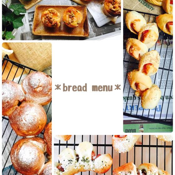 手ごねパン・手作りケーキ教室 colorisourire*