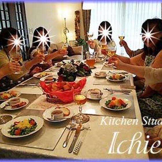 千葉県市川市料理教室<キッチン スタジオ イチエ>