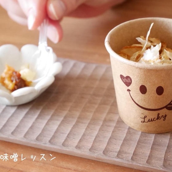 滋賀県 野洲市 発酵おうちごはん 料理教室 smile☺︎