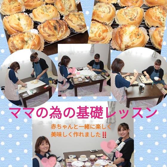 幸せあづパン教室