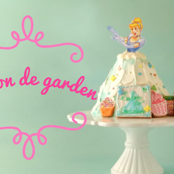お菓子教室 Salon de garden
