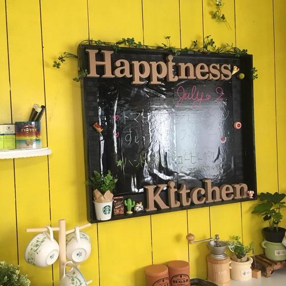 おうちカフェ教室 HappinessKitchen