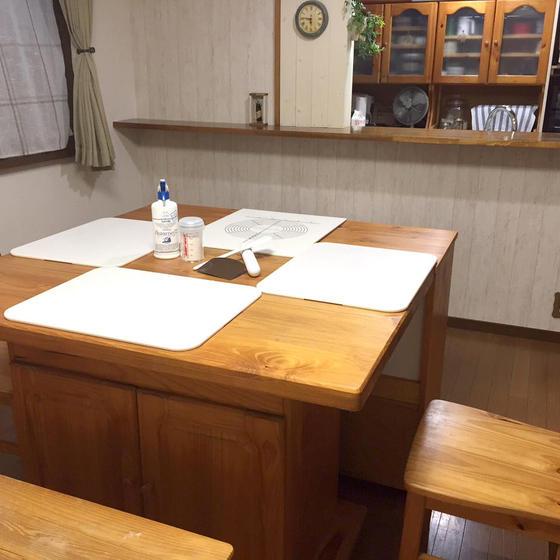 美味しいおうちぱん教室 *Grandma Kitchen*