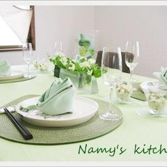 Namy's Kitchen
