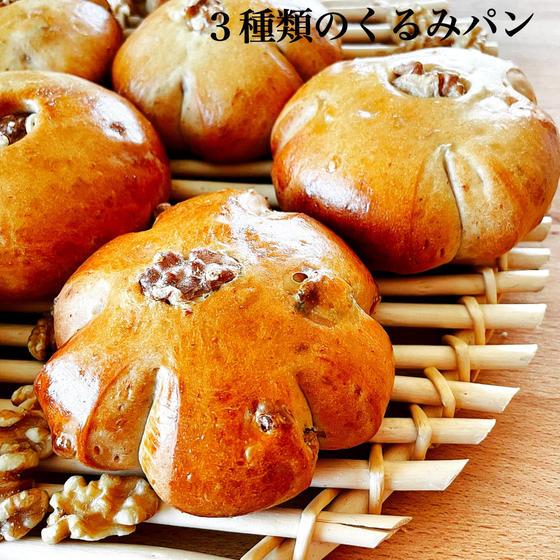 手作りパン&スイーツスタジオ  Kumakko