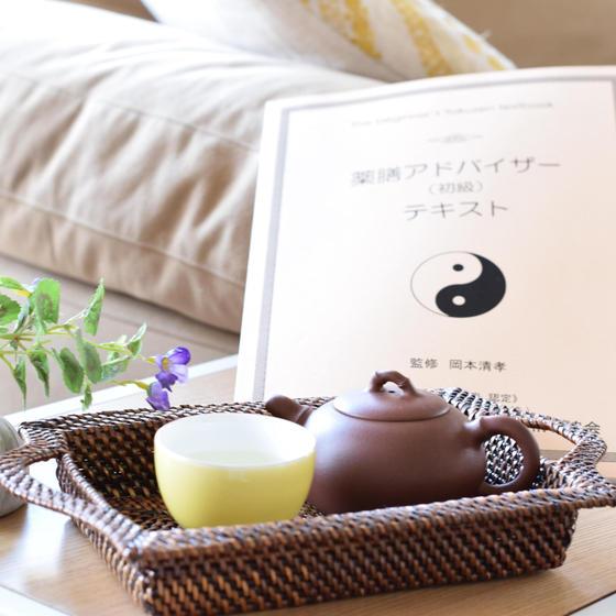 東京世田谷の薬膳教室 Yakuzen-Kitchen