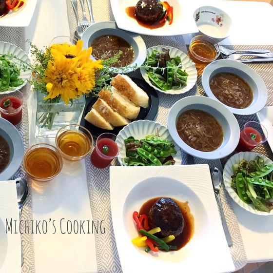 Michiko's Cooking