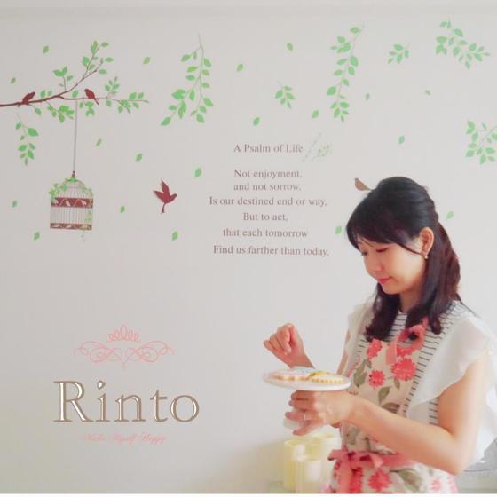 横浜・上大岡のアイシングクッキー教室 Rinto