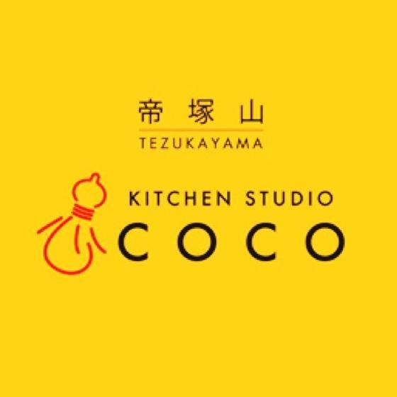 帝塚山 KITCHEN STUDIO COCO