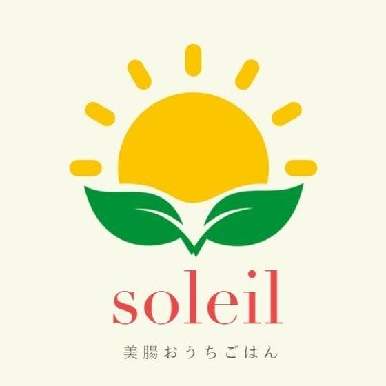 soleil 〜美腸おうちごはん&ロースイーツ〜