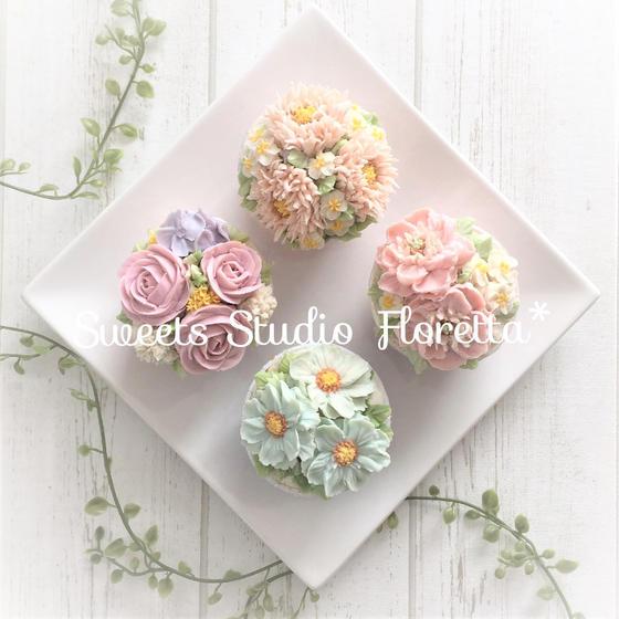Sweets Studio Floretta*