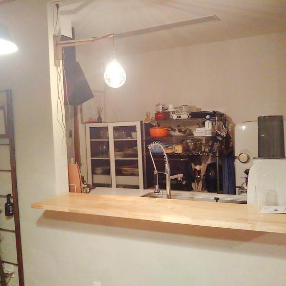 A+kitchen