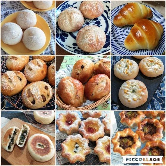ちーちゃんのおうちパン教室