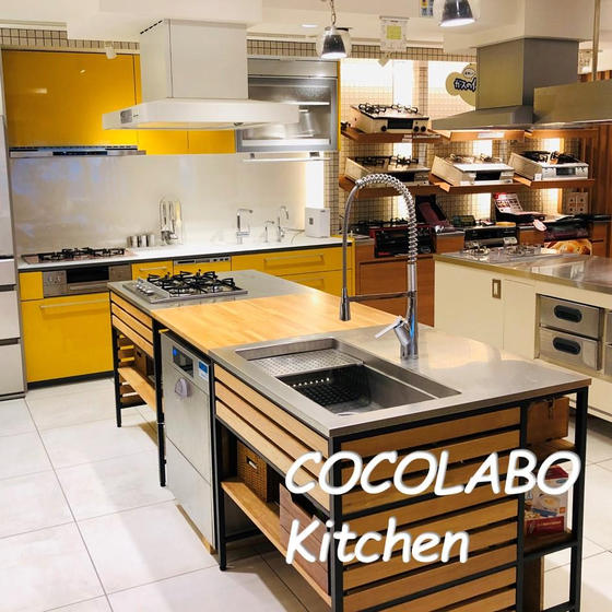 COCOLABO Kitchen