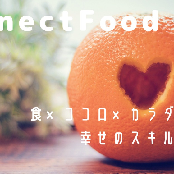 Connectfood