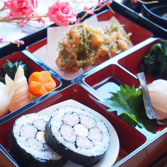 Sakura Kitchen