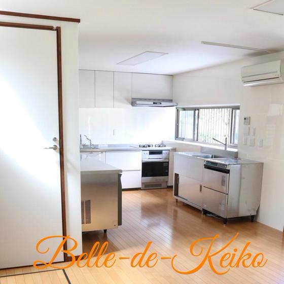 Belle-de-Keiko