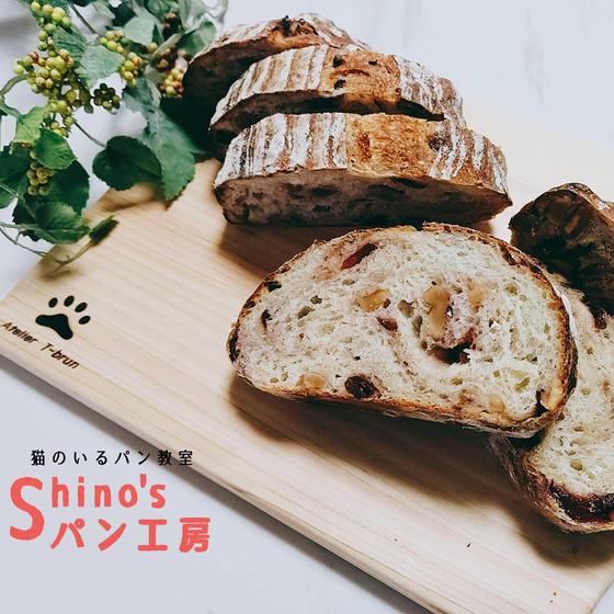 shino'sパン工房