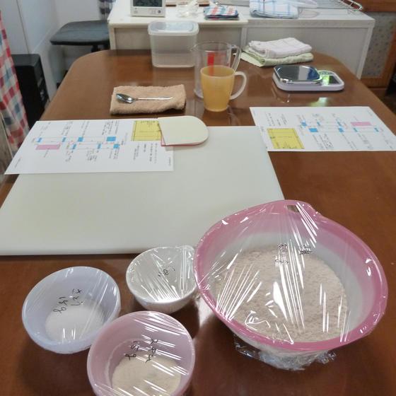 ☆noraneko☆国産小麦のパン教室