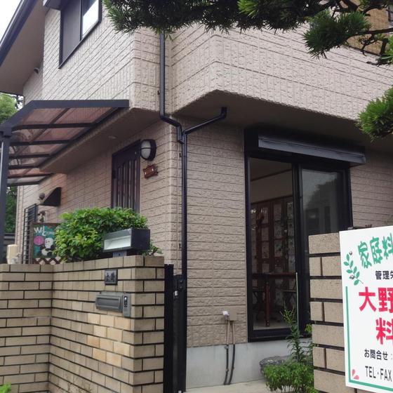 大野じゅん子料理教室