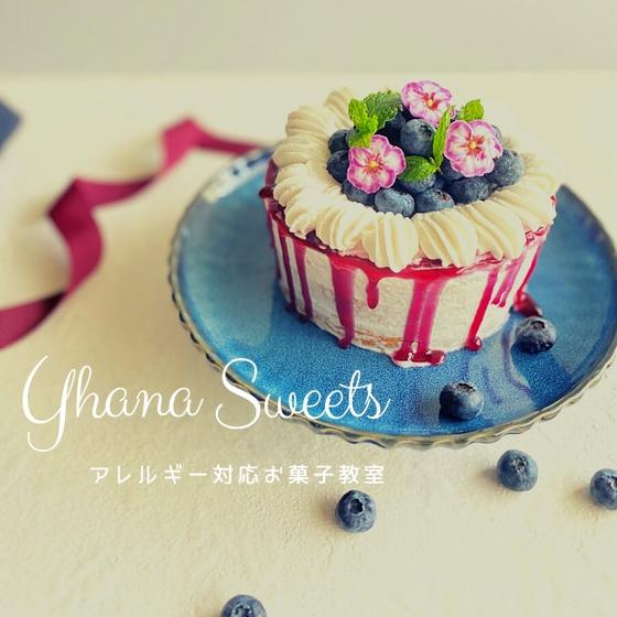 Yhana Sweets