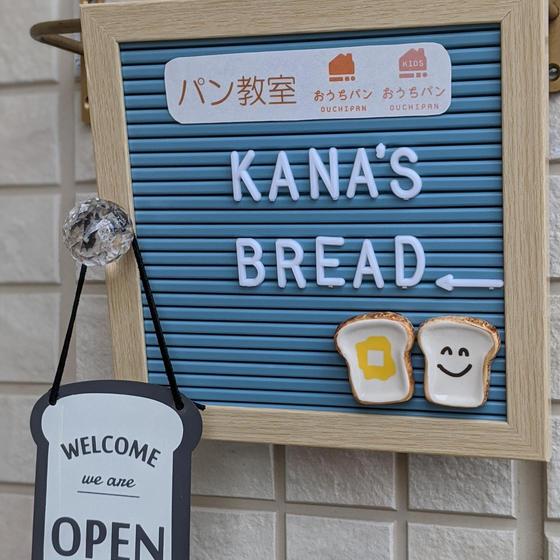 KANA'S BREAD