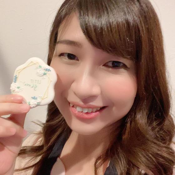 mariko's  cookie