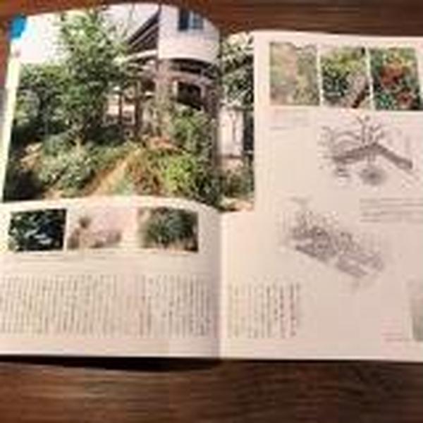 おしゃれなお家とお庭を紹介する雑誌にも掲載されました♪