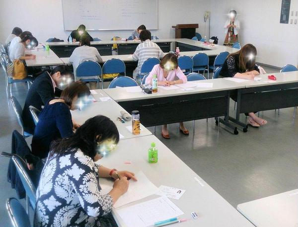 認定試験(薬膳アドバイザー&薬膳インストラクター)