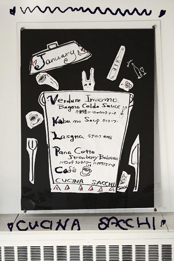 教室では、毎月メニューをイラストにして御紹介