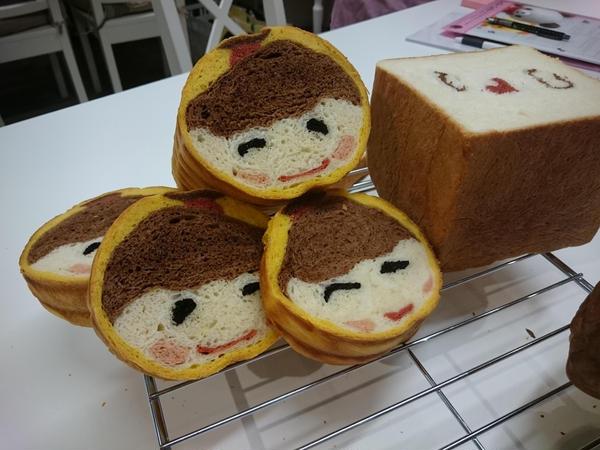 デコ食パン のぶちゃん