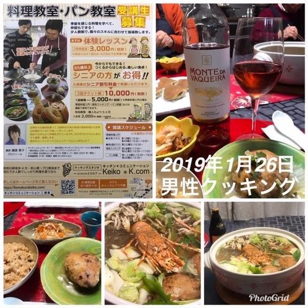 獅子頭鍋・中華粽・蟹と柿のなます