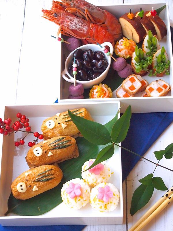 可愛いイノシシ稲荷。2018年開催のおせち料理講座です☆