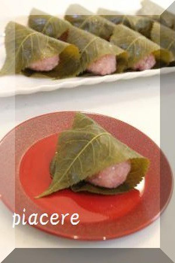 お楽しみメニュー「桜餅」