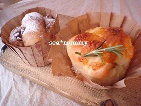 5:きのこグラタンパン&カフェナッツパン