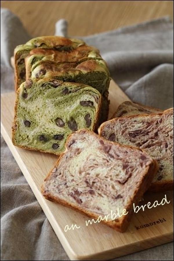 1斤で二度おいしい『あんマーブル食パン』