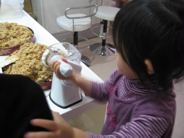 手作り味噌講座・お子様づれもOKです