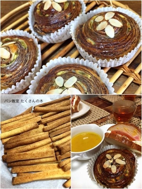 栗とチョコシートのパン!
