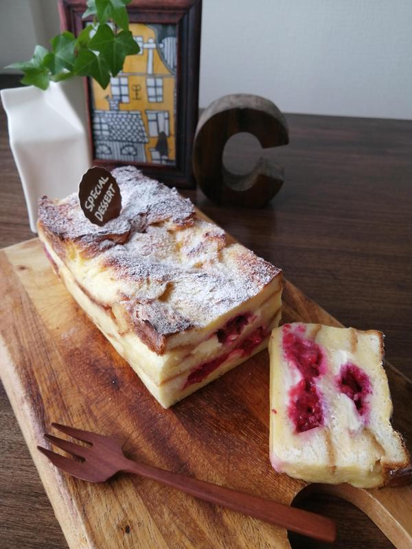 8月開催 「パンでパウンド ダブルベリー&チーズ」