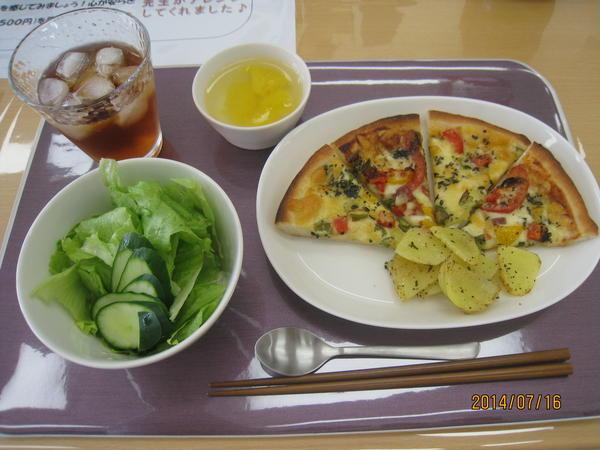<ファミリーコース1> ピザ