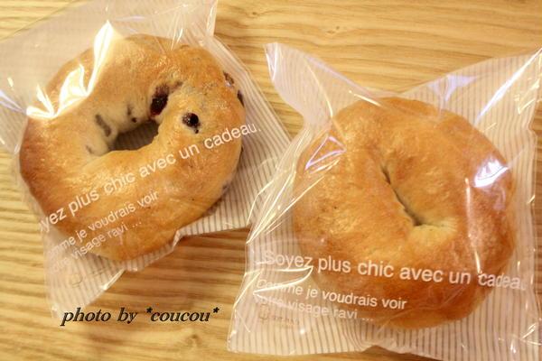 お土産のパンもかわいくラッピング!