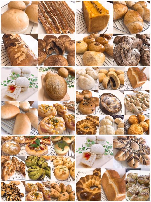 毎回作りたいパンが選べます★ 一例です