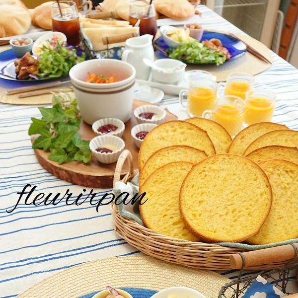 パン作りからランチタイムまでお楽しみください♪