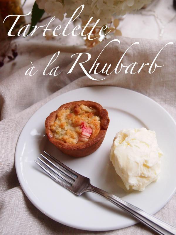 7月デザート ルバーブタルトとアイスクリーム盛り合わせ